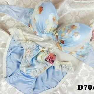 SE24★D70 M★美胸ブラ ショーツ Wパッド フラワープリント 水色(ブラ&ショーツセット)