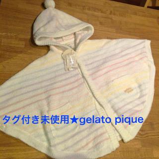 ジェラートピケ(gelato pique)の新品未使用★gelato pique★ベビー★ポンチョ★(カーディガン/ボレロ)
