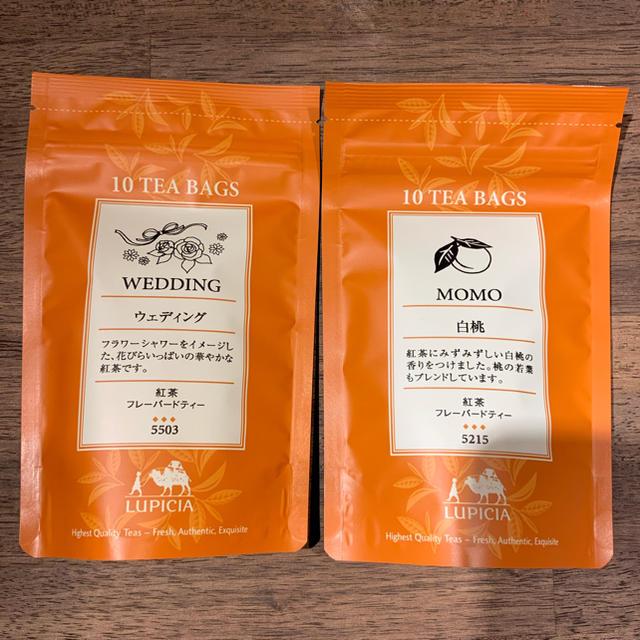 LUPICIA(ルピシア)の【新品未開封】ルピシア*紅茶 ティーバッグ 白桃&ウェディング 食品/飲料/酒の飲料(茶)の商品写真