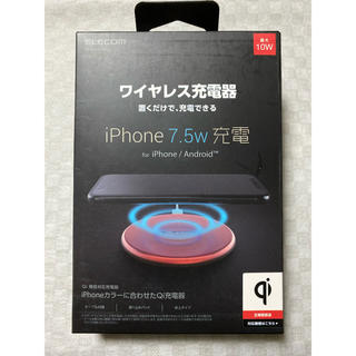 エレコム(ELECOM)の匿名配送 Qi ワイヤレス充電器 レッド iPhone Galaxy に(バッテリー/充電器)