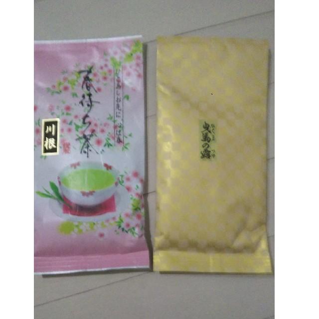 川根茶&曳馬の露 セット 食品/飲料/酒の飲料(茶)の商品写真