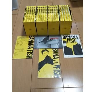 バナナフィッシュ(BANANA FISH)の【値引交渉OK】漫画 バナナフィッシュ 復刻版BOX 1~4全巻セット(全巻セット)