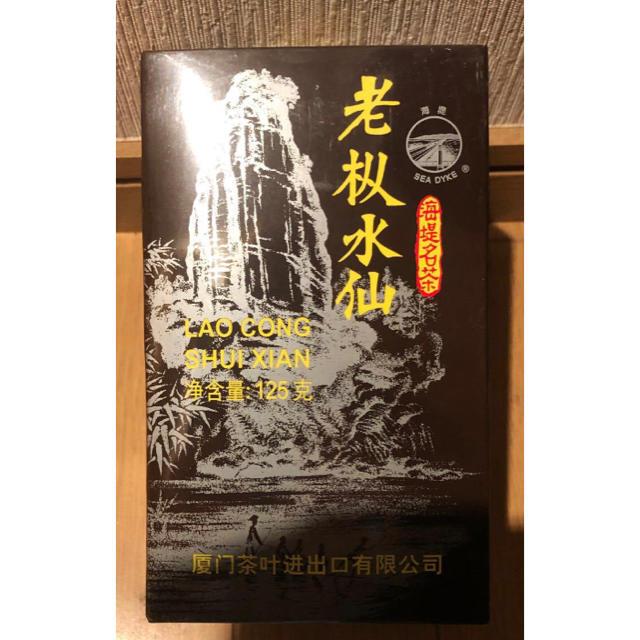 烏龍茶 3缶セット 食品/飲料/酒の飲料(茶)の商品写真