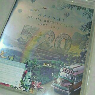 アラシ(嵐)の5×20 All the BEST!! CLIPS 1999-2019(初回限定(アイドル)