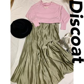 Discoat - #ディスコート V襟 長袖ニット