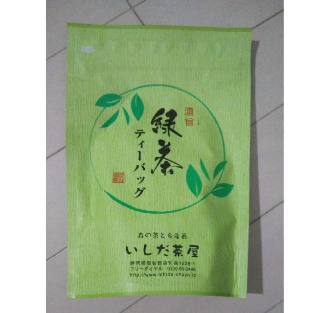 緑茶 ティーパック25個 食品/飲料/酒の飲料(茶)の商品写真