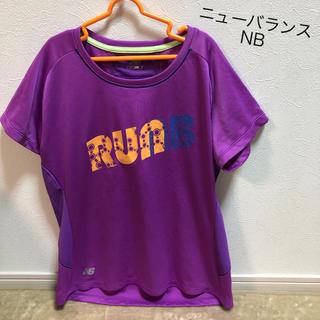 ニューバランス(New Balance)のニューバランス(Tシャツ(半袖/袖なし))