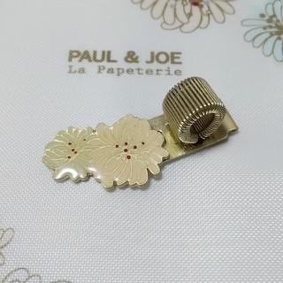 ポールアンドジョー(PAUL & JOE)の10%オフ値下げ❤ペンホルダー PAUL&JOE(ペンケース/筆箱)