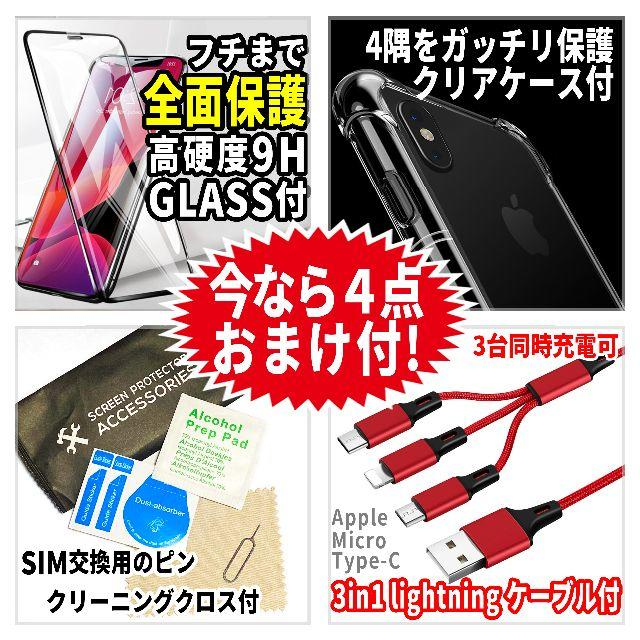 Apple(アップル)の美品 SIMフリー iPhone6s 32GB 072 ローズゴールド 電池新品 スマホ/家電/カメラのスマートフォン/携帯電話(スマートフォン本体)の商品写真