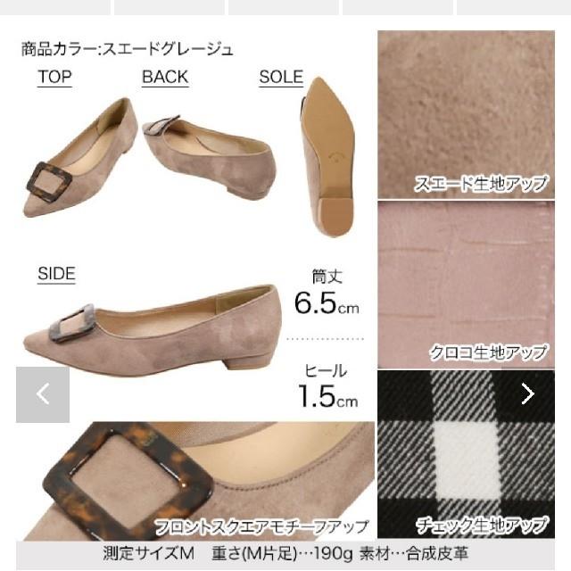 神戸レタス(コウベレタス)の神戸レタス 今期購入フラットシューズ黒 レディースの靴/シューズ(ハイヒール/パンプス)の商品写真