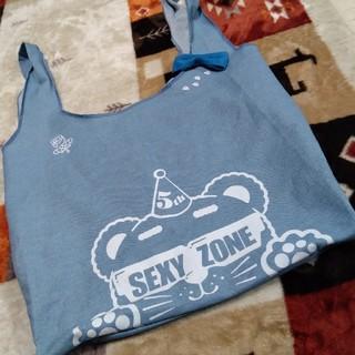 セクシー ゾーン(Sexy Zone)のSexy Zoneバッグ(アイドルグッズ)