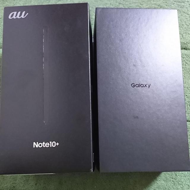 Galaxy(ギャラクシー)のnote10+ au スマホ/家電/カメラのスマートフォン/携帯電話(スマートフォン本体)の商品写真
