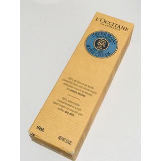 ロクシタン(L'OCCITANE)のロクシタン シアハンドクリーム(ハンドクリーム)