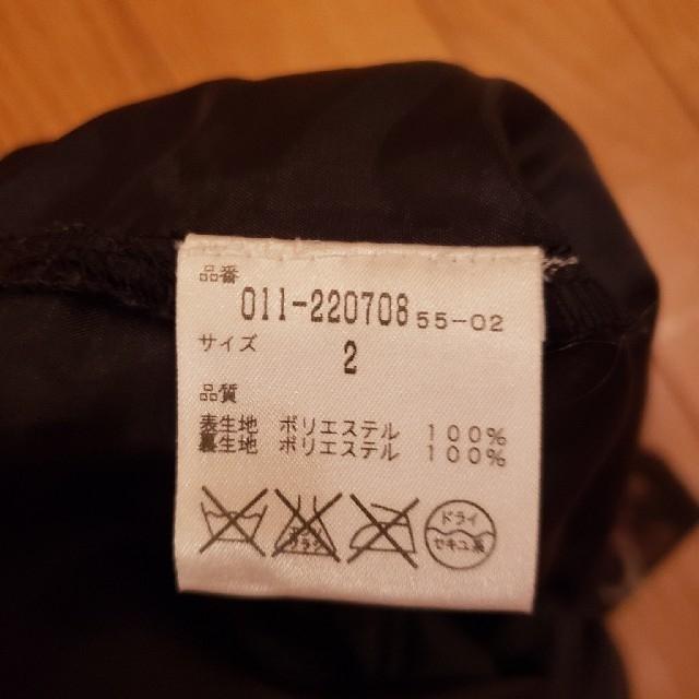 VIVAYOU(ビバユー)のVIVAYOU花柄スカート レディースのスカート(ひざ丈スカート)の商品写真