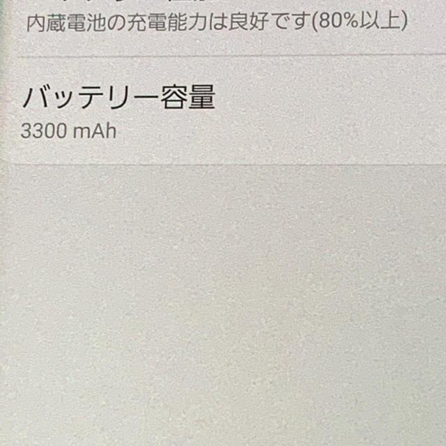 Galaxy(ギャラクシー)のau galaxy Note8 SCV37 simフリー スマホ/家電/カメラのスマートフォン/携帯電話(スマートフォン本体)の商品写真