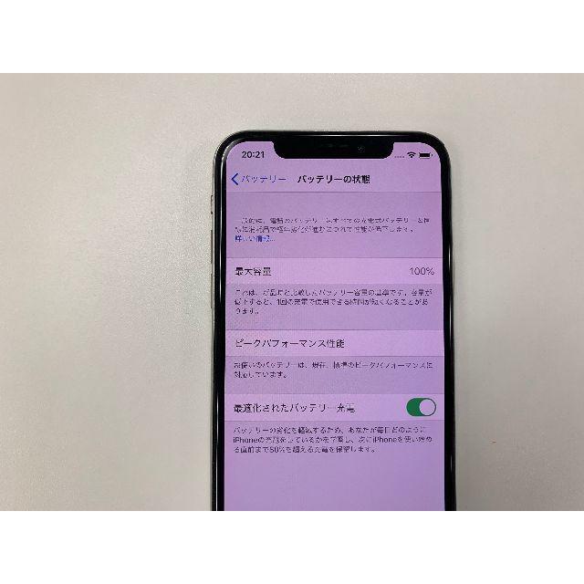 Apple(アップル)のiPhone X 64GB シルバー スマホ/家電/カメラのスマートフォン/携帯電話(スマートフォン本体)の商品写真