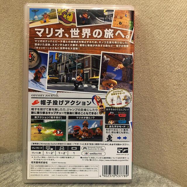 Nintendo Switch(ニンテンドースイッチ)のマリオオデッセイ エンタメ/ホビーのゲームソフト/ゲーム機本体(家庭用ゲームソフト)の商品写真