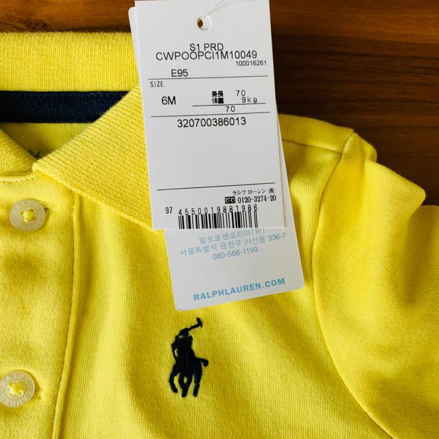 Ralph Lauren(ラルフローレン)のラルフローレン❤︎ロンパース キッズ/ベビー/マタニティのベビー服(~85cm)(ロンパース)の商品写真