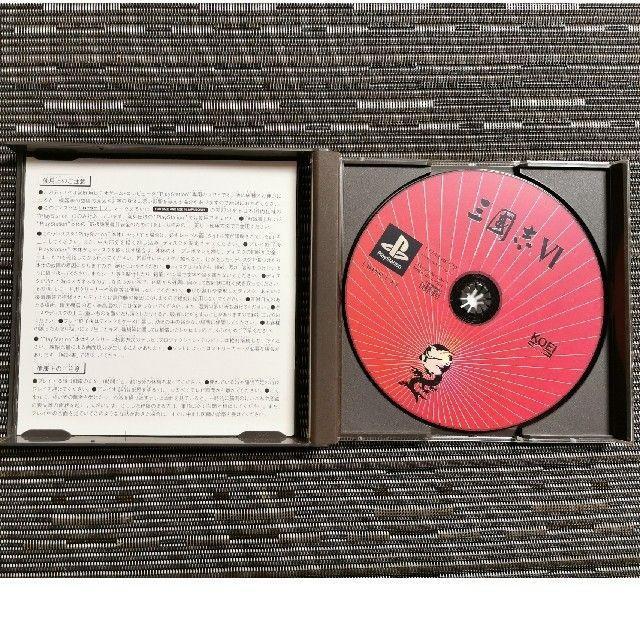 PlayStation(プレイステーション)の【送料無料】[PS]三國志Ⅵ エンタメ/ホビーのゲームソフト/ゲーム機本体(家庭用ゲームソフト)の商品写真