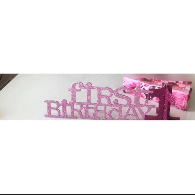 1歳 誕生日 バースデー テーブルサイン  キッズ/ベビー/マタニティのメモリアル/セレモニー用品(その他)の商品写真