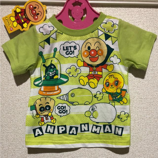 ★新品★アンパンマン/Tシャツ キッズ/ベビー/マタニティのベビー服(~85cm)(Tシャツ)の商品写真