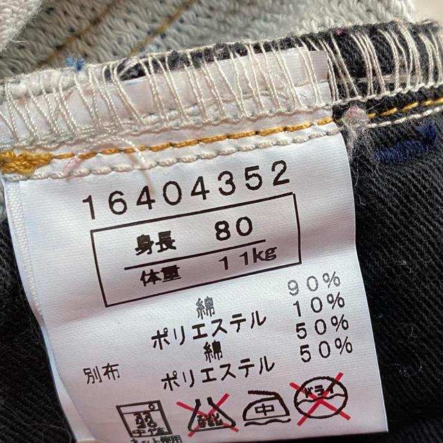 HYSTERIC MINI(ヒステリックミニ)の3.【正規品】HYSTERIC MINI ヒステリックミニ デニム パンツ キッズ/ベビー/マタニティのベビー服(~85cm)(パンツ)の商品写真