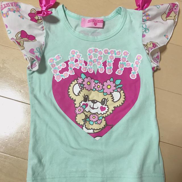EARTHMAGIC(アースマジック)のEARTHMAGIC♡Tシャツ キッズ/ベビー/マタニティのキッズ服女の子用(90cm~)(Tシャツ/カットソー)の商品写真