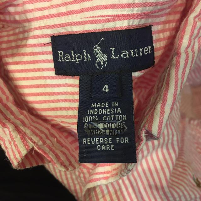Ralph Lauren(ラルフローレン)のシャツ 長袖シャツ キッズ/ベビー/マタニティのキッズ服男の子用(90cm~)(ブラウス)の商品写真