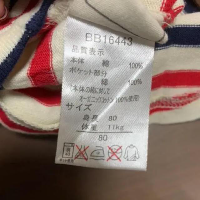 ボーダーワンピース*80センチ キッズ/ベビー/マタニティのベビー服(~85cm)(ワンピース)の商品写真