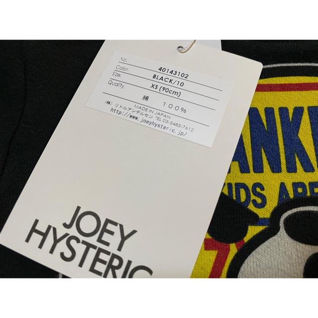 HYSTERIC MINI(ヒステリックミニ)の5.【新品タグ付】JOEY HYSTERIC ジョーイヒステリック トレーナー キッズ/ベビー/マタニティのキッズ服男の子用(90cm~)(Tシャツ/カットソー)の商品写真