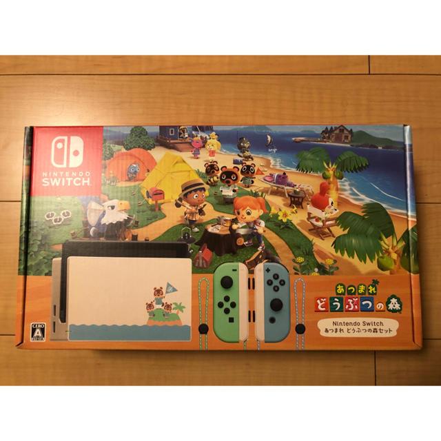 Nintendo Switch(ニンテンドースイッチ)の新品未開封 あつまれ動物の森セット Nintendo Switch 同梱版 エンタメ/ホビーのゲームソフト/ゲーム機本体(家庭用ゲーム機本体)の商品写真