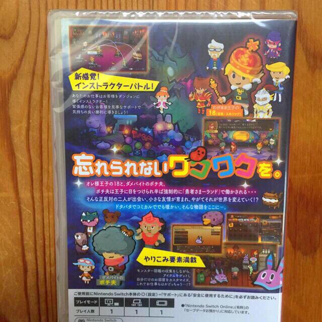 Nintendo Switch(ニンテンドースイッチ)のSwitch スイッチ ワークワーク WORK×WORK 未開封 エンタメ/ホビーのゲームソフト/ゲーム機本体(家庭用ゲームソフト)の商品写真