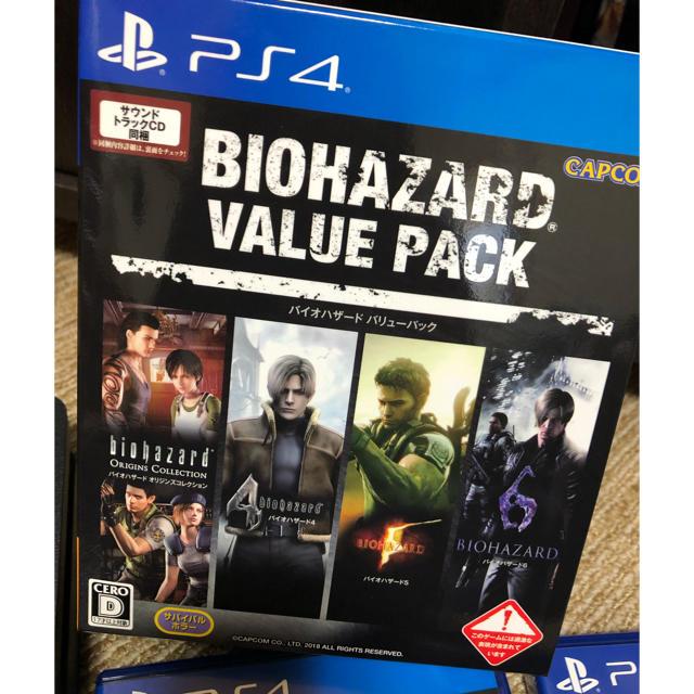 PlayStation4(プレイステーション4)のバイオハザード バリューパック エンタメ/ホビーのゲームソフト/ゲーム機本体(家庭用ゲームソフト)の商品写真