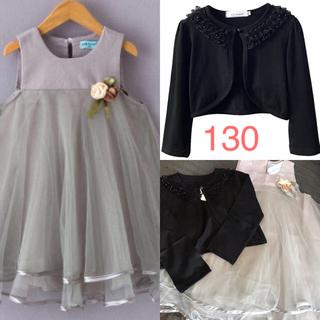 チュールワンピース ドレス 女の子ドレス130 カーディガン セット (ドレス/フォーマル)