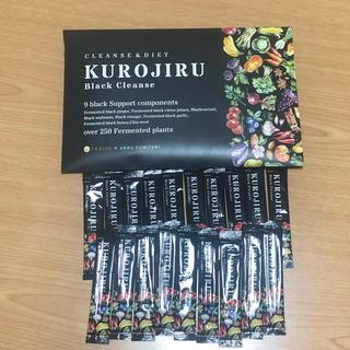ファビウス(FABIUS)のKUROJIRU Black Cleanse 約50日分(ダイエット食品)
