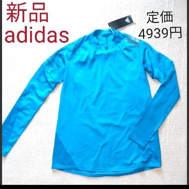 adidas(アディダス)の新品 adidas 長袖トレーニングウェア メンズのトップス(Tシャツ/カットソー(七分/長袖))の商品写真