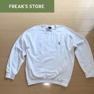 フリークスストア(FREAK'S STORE)のフリークスストア トレーナー(スウェット)