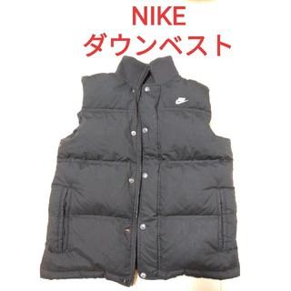 ナイキ(NIKE)のナイキ NIKE ダウンベスト 値下げ(ダウンベスト)
