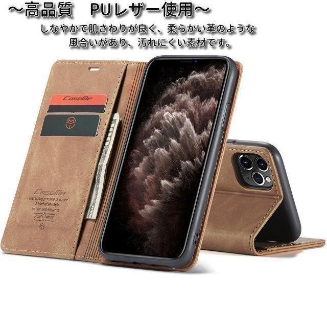 iPhone 11 スマホケース 手帳型 スマホ/家電/カメラのスマホアクセサリー(iPhoneケース)の商品写真