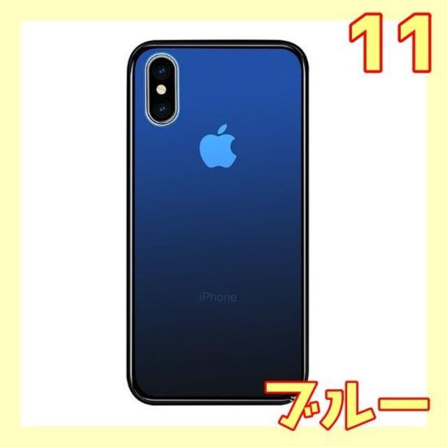 【iPhone11/ブルー】光沢 グラデーション スマホ/家電/カメラのスマホアクセサリー(iPhoneケース)の商品写真