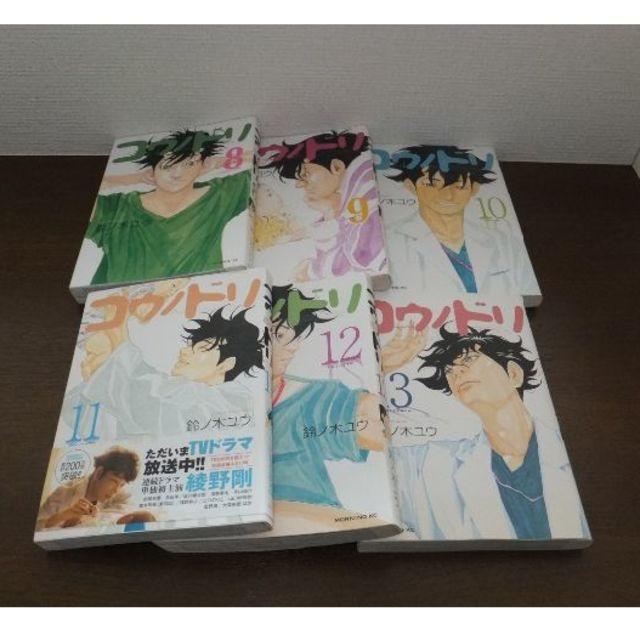 コウノドリ コミック 1-13巻セット エンタメ/ホビーの漫画(全巻セット)の商品写真