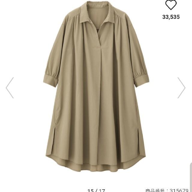 GU(ジーユー)のGU Aラインシャツワンピース レディースのワンピース(ひざ丈ワンピース)の商品写真