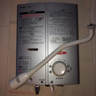 リンナイ(Rinnai)のガス瞬間湯沸器 RUS-V512XTK (SL)(その他)