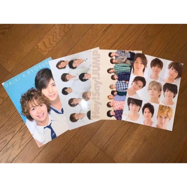 Johnny's(ジャニーズ)のHey! Say! JUMP ピンナップ エンタメ/ホビーのタレントグッズ(アイドルグッズ)の商品写真