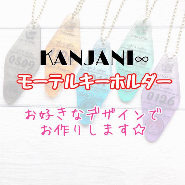 しずかねこ様専用ページ♡ エンタメ/ホビーのタレントグッズ(アイドルグッズ)の商品写真