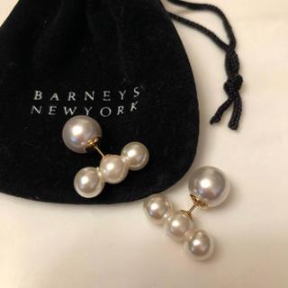 BARNEYS NEW YORK - バーニーズニューヨーク購入パールピアス