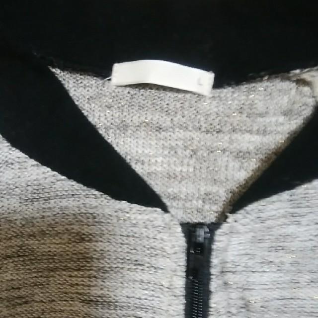 GU(ジーユー)のGU ブルゾン カーディガン レディースのジャケット/アウター(ブルゾン)の商品写真