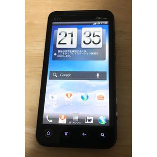 ハリウッドトレーディングカンパニー(HTC)のau ISW12HT HTI12(スマートフォン本体)