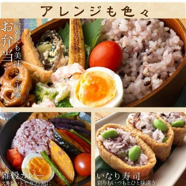 新品未開封 雑穀米 21種 460g 食品/飲料/酒の食品(米/穀物)の商品写真