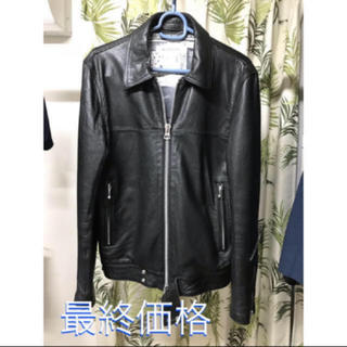 Chrome Hearts - OF THE NIEGE STYLE